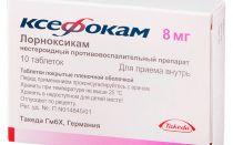 Инструкция по применению таблеток Ксефокам