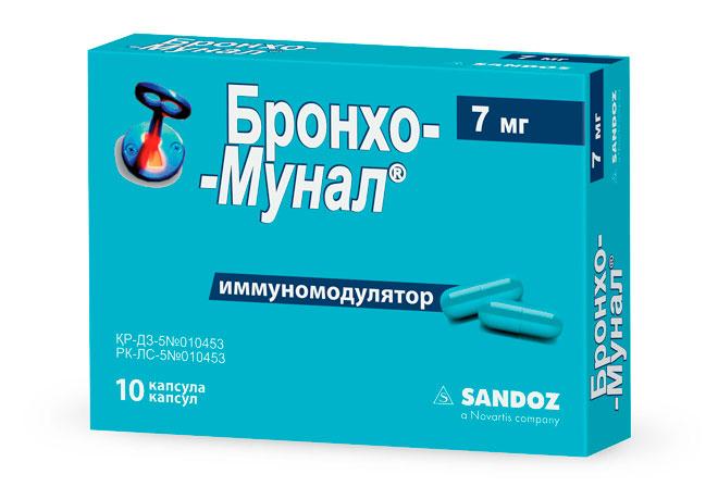 Инструкция по применению Бронхомунала 7 мг