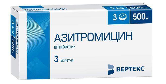 Azithromycin – инструкция по применению препарата
