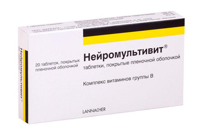 Инструкция по применению уколов Нейромультивита
