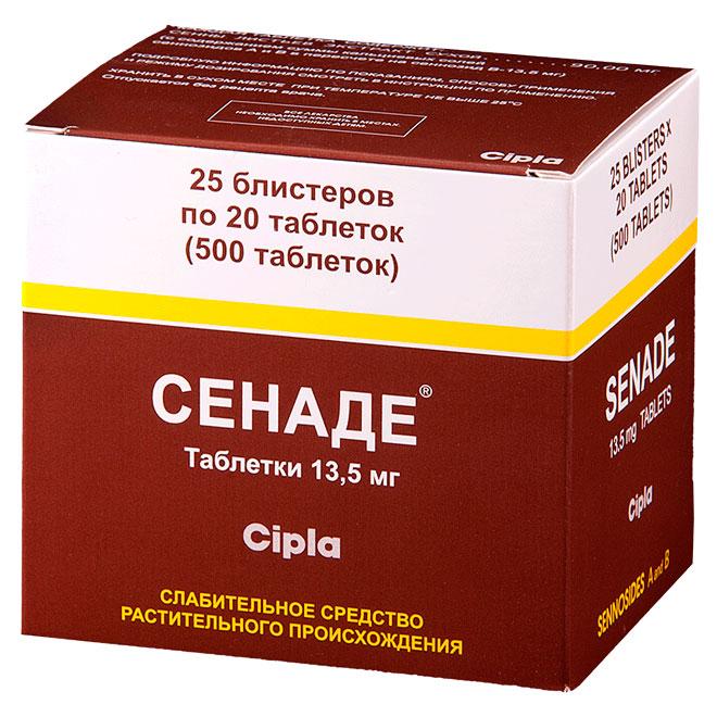 Инструкция по применению лекарства Сенаде